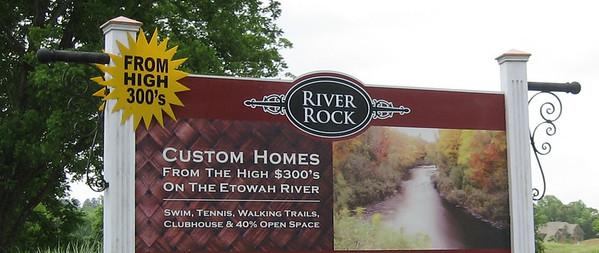 River Rock Ball Ground Community Georgia (4)