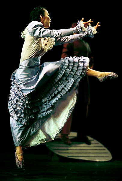 Martha Graham Dance