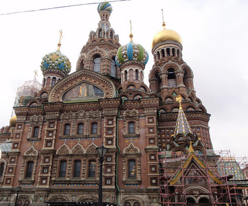 The Church of the Savior on Spilled Blood.  The name refers to the blood of the assassinated Alexander II of Russia, who was mortally wounded on that site.