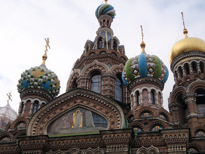 This was the most beautiful gold-draped onion-domed church on the vacation.