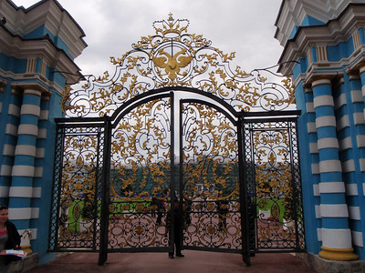 Entering the gates