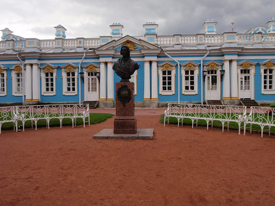 The Catherine Palace at Tsar's Village (Pushkin town) near St. Petersburg.. This is where Empress Catherine the Great lived and died.