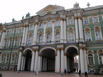 The Hermitage!   One of the largest museums in the world!