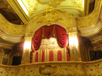Palace theater...Tsar's box
