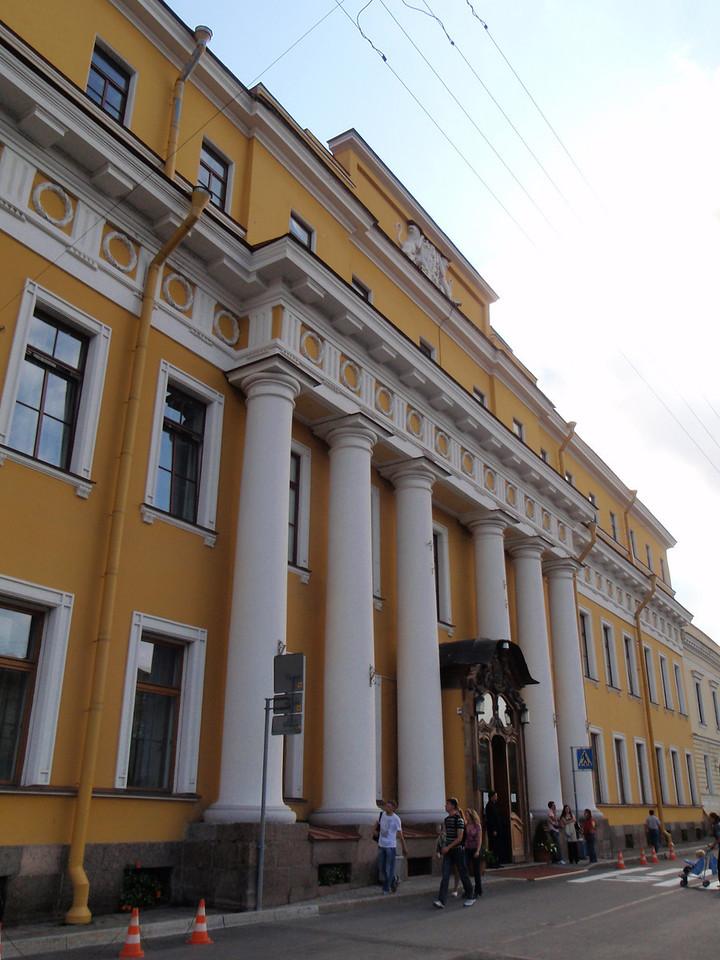 Yusupov's Palace
