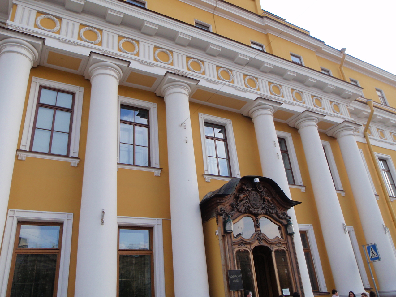 A palace with lovely interriors AND the site of Grigori Rasputin's murder which precipitated the collapse of the Russian Empire.