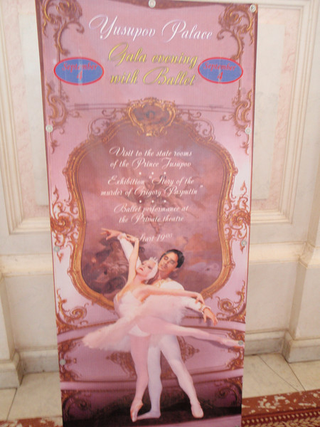 Another ballet advertisement for upcoming performance at the Yusupov Palace