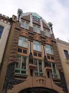 More neat architecture