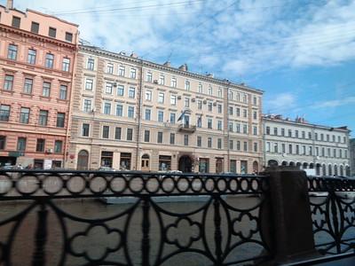 Sankt Petersburg, Rosja (St. Petersburg, Russia)