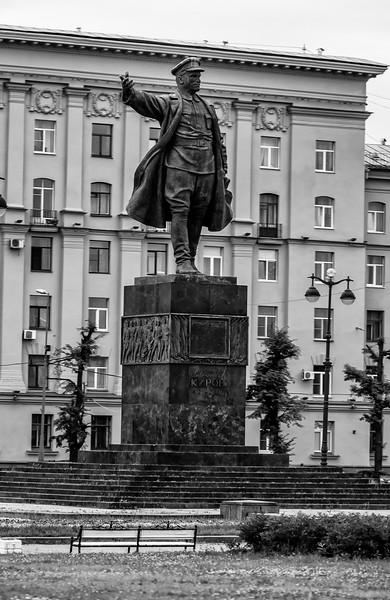Stalinist Era Statue