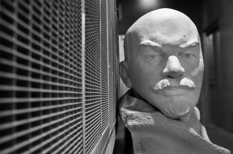 Stone Statue of Vladimir Lenin. 2010.