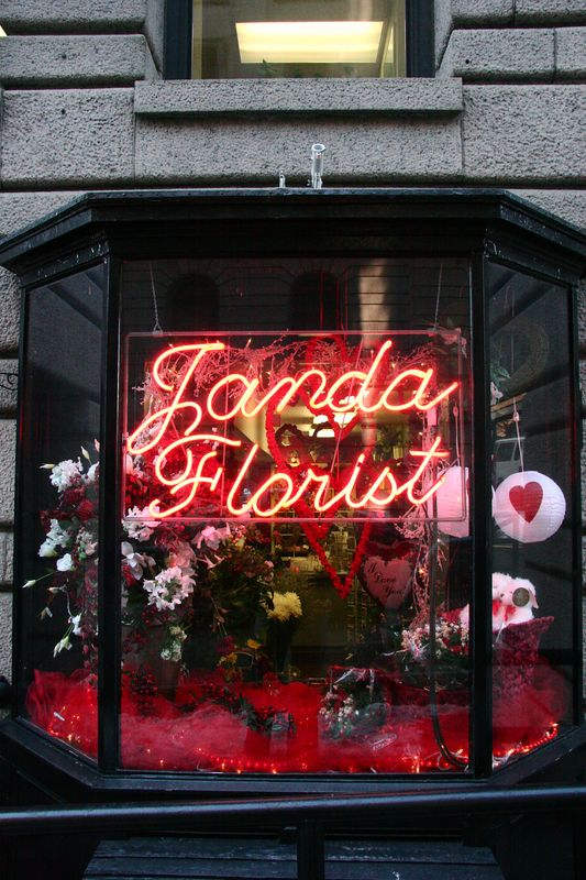 Janda Florist's Valentine's display on East Fayette Street in Baltimore