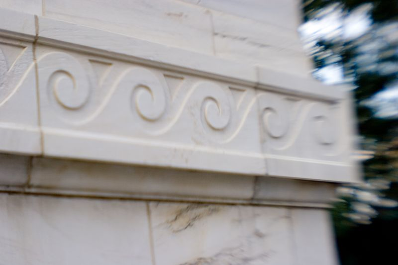 Renaissance Revival marble detail of the MICA main building in the Bolton Hill neighborhood of Baltimore.