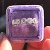 1.37ctw Platinum and Diamond 5-stone Band 9