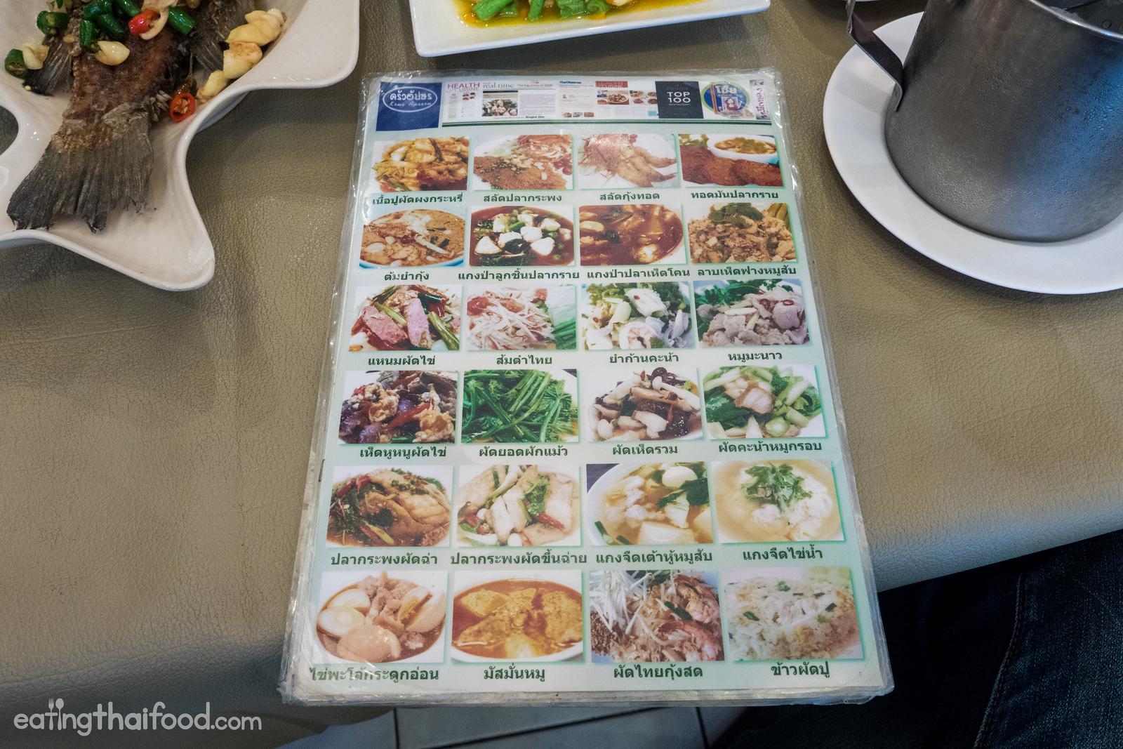 Krua Apsorn Restaurant in Bangkok