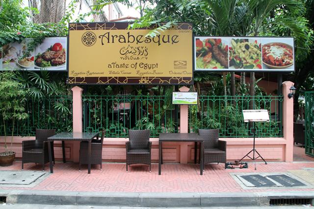 Arabesque - A taste of Egypt in Bangkok