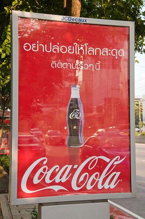 Silom pt. 4 - October 2008