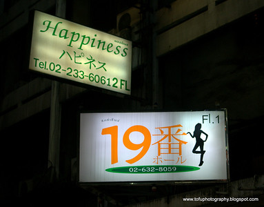 Silom at night pt 1 - December 2009