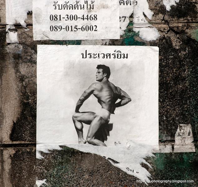 Advert for a gym in Silom, Bangkok, in December 2009