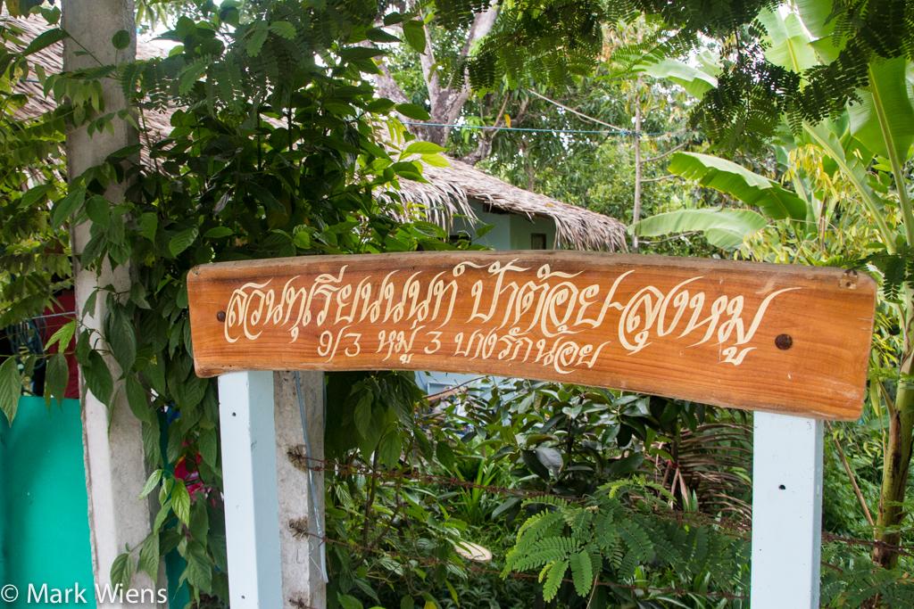 Suan Toorien Padoi Farm (สวนทุเรียนป้าต้อย)