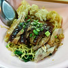 Roast duck & prawn wonton dry noodles