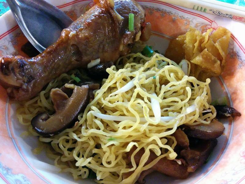 Chicken & mushroom dry noodles