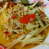 Spicy Thai papaya salad