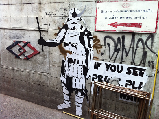 Samurai Star Wars stormtrooper graffiti