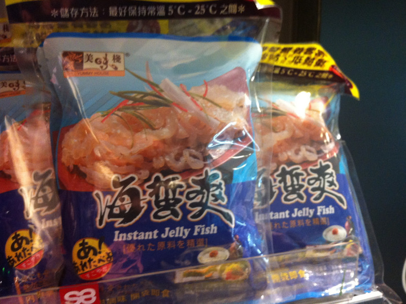 Instant Jellyfish by Yummy House