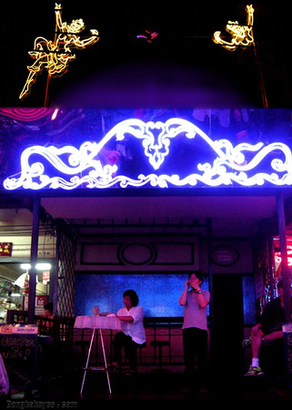Cactus Bar Soi Cowboy - The Hangover Part 2