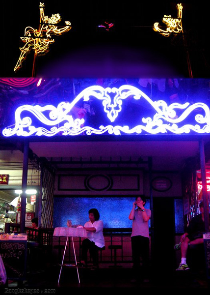 """Cactus Bar Soi Cowboy - The Hangover Part 2. Get the full story and location map at Travelhappy's <a href=""""http://travelhappy.info/thailand/the-hangover-part-2-visit-the-thailand-locations-from-the-movie/"""">Hangover Part 2 Bangkok Location Guide</a>"""