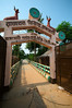 Entrance to the <br /> Bana Vihara Buddhist temple complex
