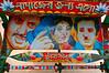 Bangladesh rickshaw art
