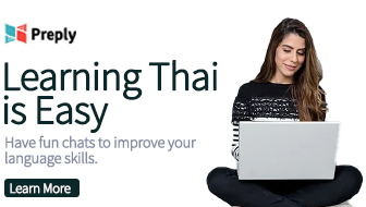 LearnThaiOnline