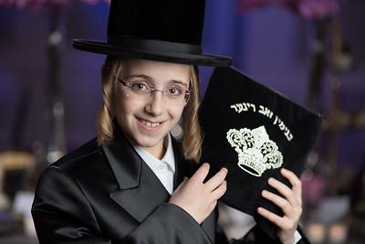 Benyomin Rieger Bar Mitzvah