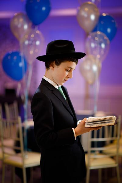 Shmuel Fisch Bar Mitzvah