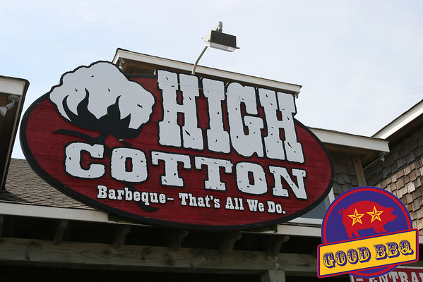 High Cotton Barbeque - Kitty Hawk, North Carolina