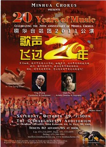 A co-production with Minhua Chorus
