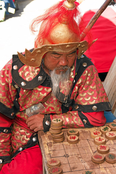 Chinese chess player, Beijing Flea Market (c) 2011