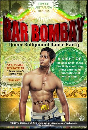 Bar Bombay