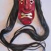 One of five false face masks carved for Charles Bartlett by the Seneca carver Kidd Smith.