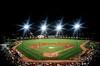 asu-packard-stadium-lights