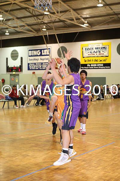SJC 2010 25-7-10 © KIMAGES - 1101