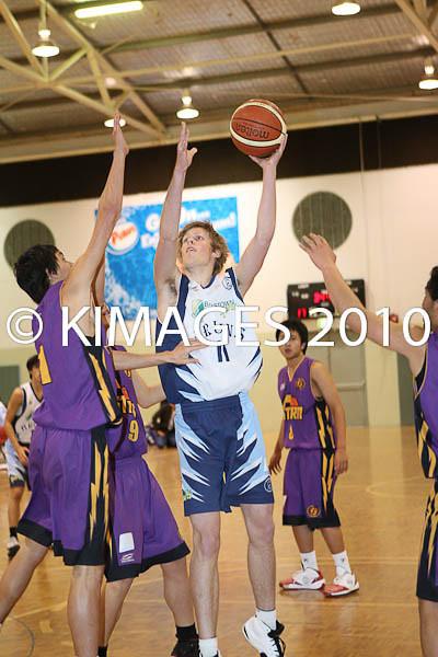 SJC 2010 25-7-10 © KIMAGES - 0052