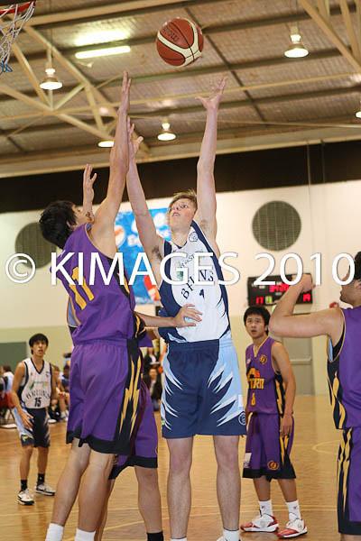 SJC 2010 25-7-10 © KIMAGES - 0053