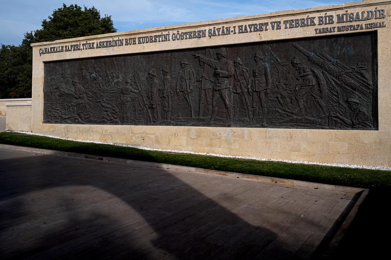Turkish 57th Regt Memorial Park