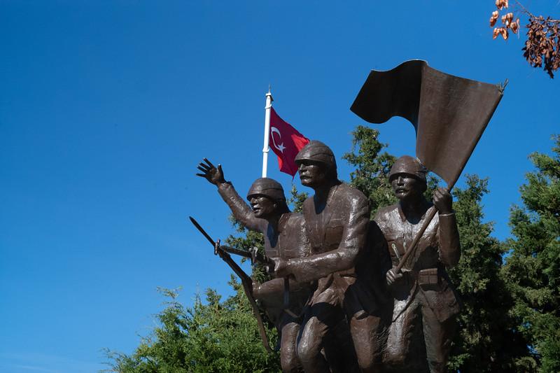 Ertugral Fort Memorial