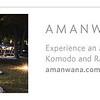 Amanwana Email Footer 270815.jpg