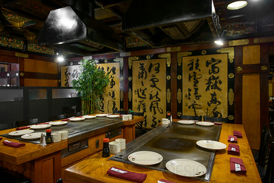0660_d800a_Kyoto_Palace_Restaurant_Campbell_Food_and_Drink_Photography