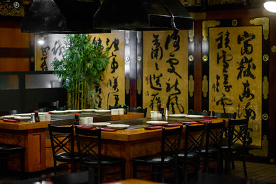 8946_d800b_Kyoto_Palace_Restaurant_Campbell_Food_and_Drink_Photography